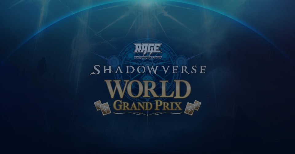 RAGE: Shadowverse World Grand Prix – Relaunch der offiziellen HP