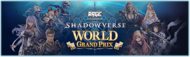 Shadowverse World Grand Prix 2017