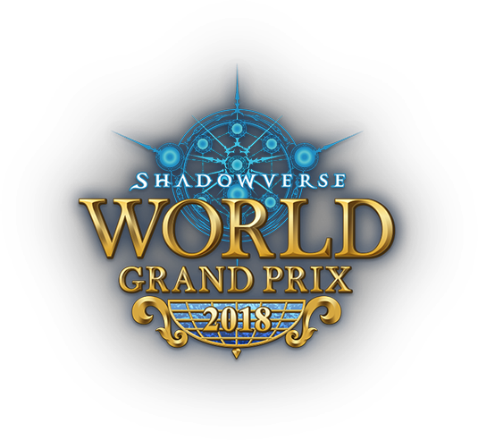 Shadowverse WORLD GRANDPRIX 2018